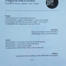 Literaturzeitschrift zugetextet.com (II): Beute (Krimi)